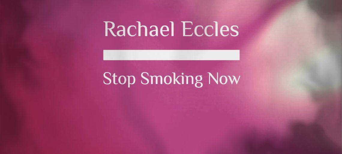 Stop Smoking Hypnosis Download/CD